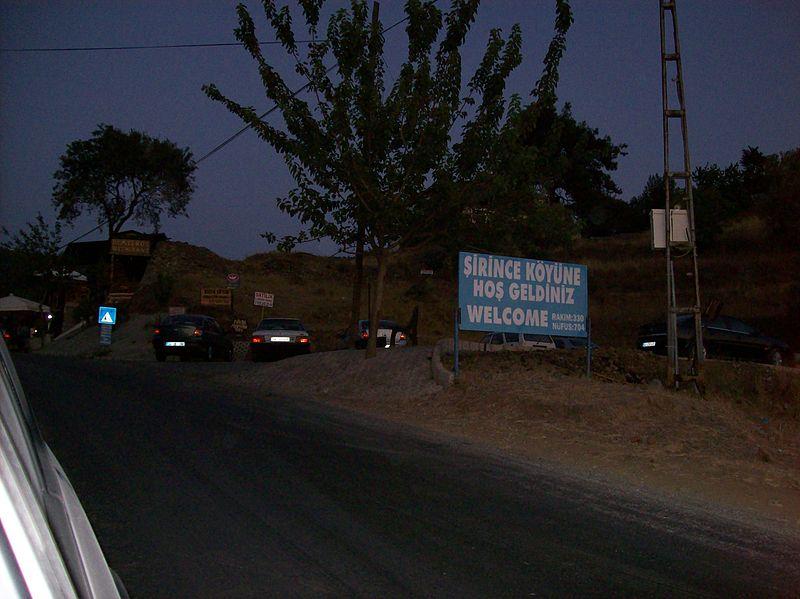 Şirince_köyü_girişi